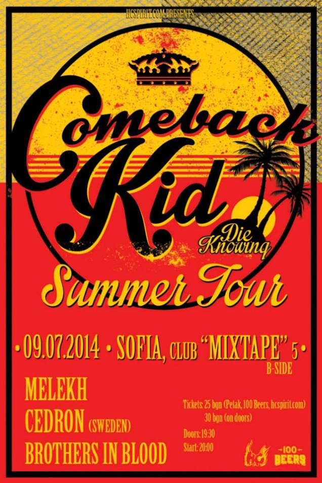 COMEBACK KID live in Sofia - flyer
