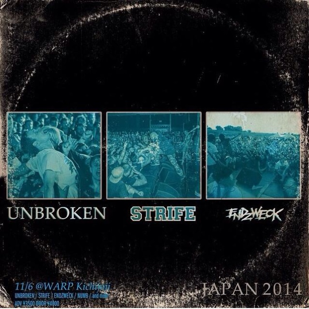 STRIFE and UNBROKEN Japanese date