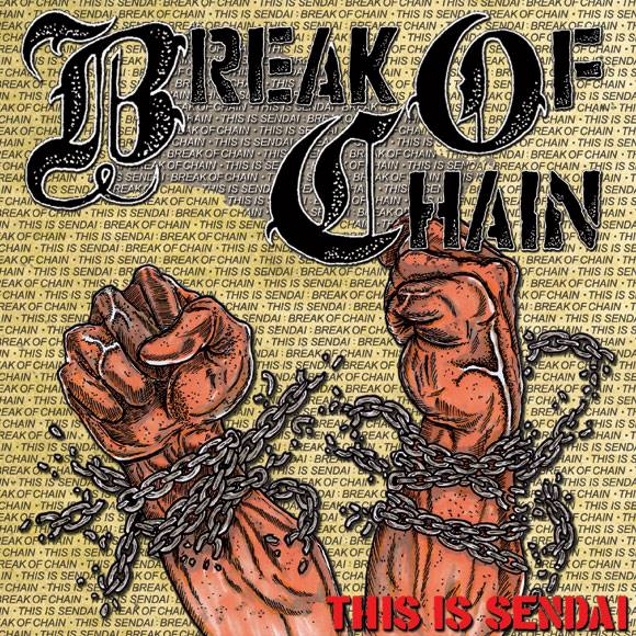 BREAK OF CHAIN!