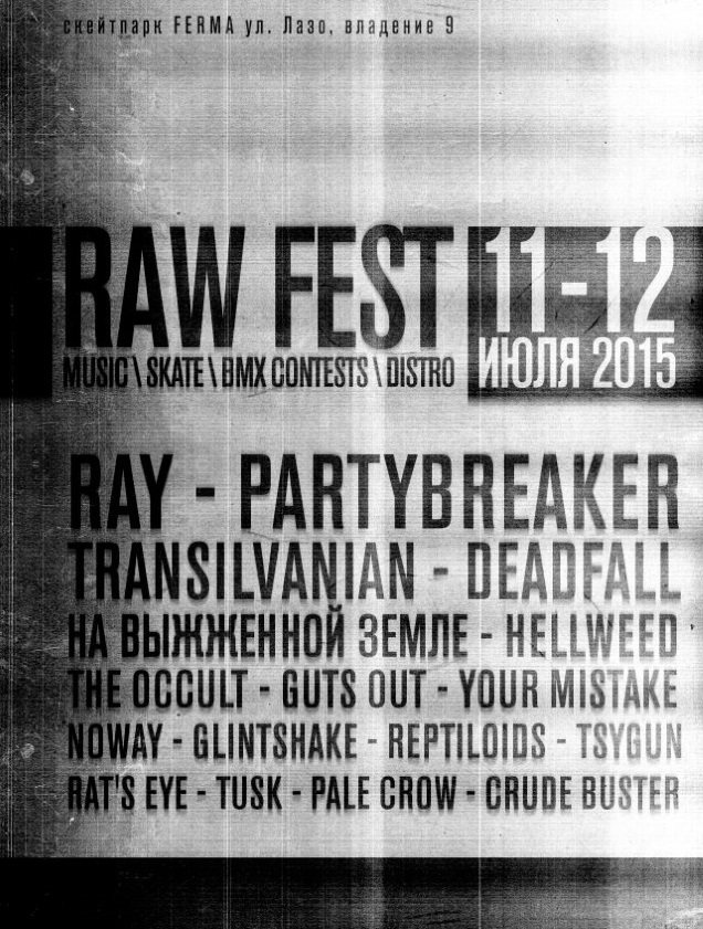 RAW FEST poster
