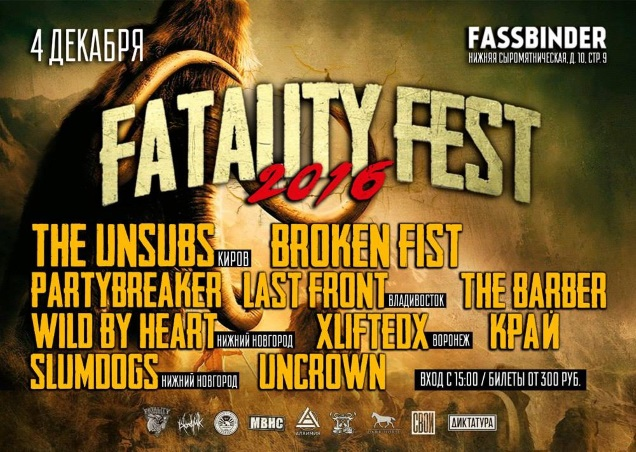 Fatality Fest!