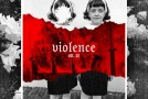 "VA – THE DEATH OF A MODERNIST – ""Violence Vol. 2″ (2014)"