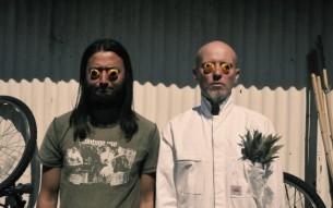 "Experimental swamp rock/metal duo DEAD premiere new album ""Untitle"""